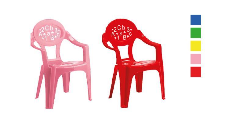 çocuk koltuğu